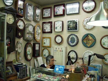 デン時計店